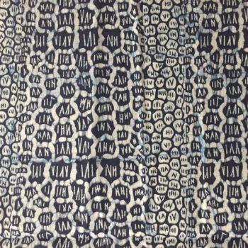 Blue leopard Ankara print